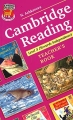 Cambridge Reading Teacher's Book Level 3 (Towards Independence) Серия: Cambridge Reading для российских школ инфо 4734a.